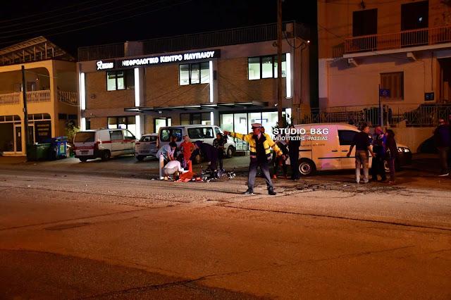 Τροχαίο ατύχημα στο Ναύπλιο με μηχανάκι - Σοβαρά ο οδηγός (βίντεο)