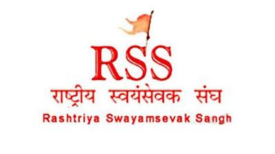 Sangh Sahitya