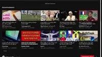 كيفية تغيير واجهة اليوتيوب و جعلها رائعة من الموقع الرسمي لليوتيوب