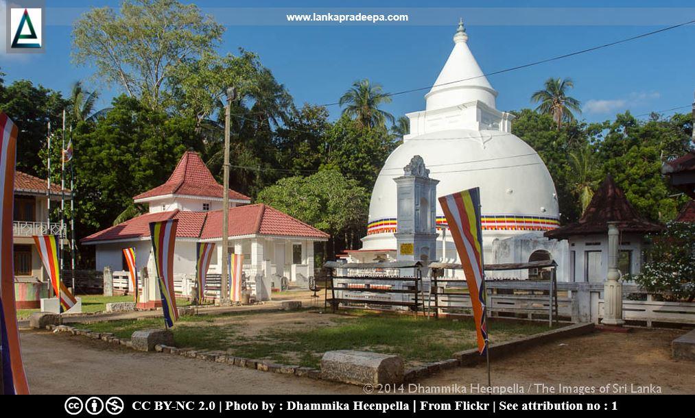 Girihandu Viharaya, Ambalantota