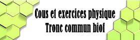 دروس الفيزياء جدع مشترك علمي بالفرنسية -physique tronc commun biof pdf