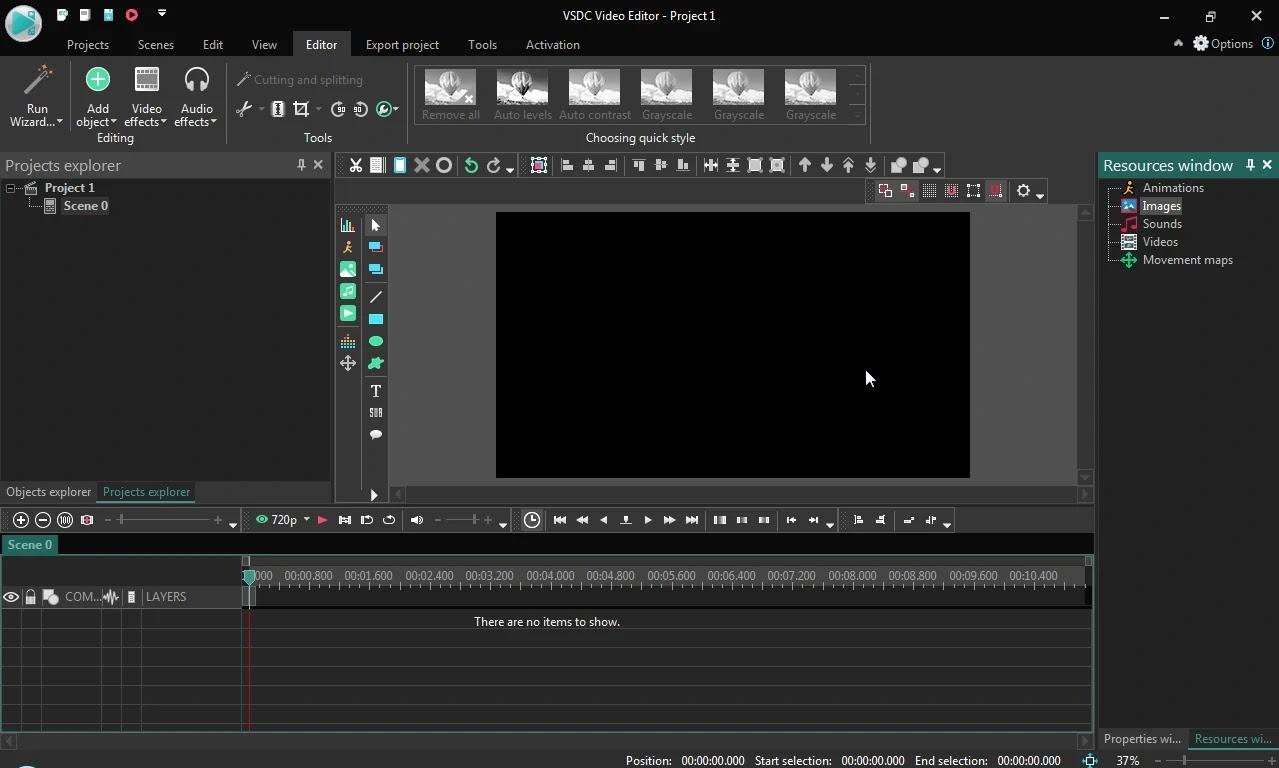 واجهة برنامج vsdc video editor