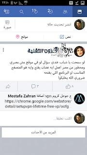 تنزيل أقدم نسخة من تطبيق فيسبوك facebook lite 1.0.0.0.0
