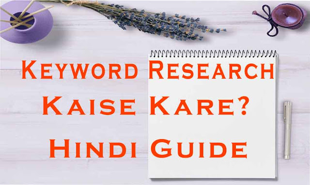 Keyword Research kaise kare, 2020, Keyword Research, How to find keywords, Longtail keyword, Seo, on page seo,