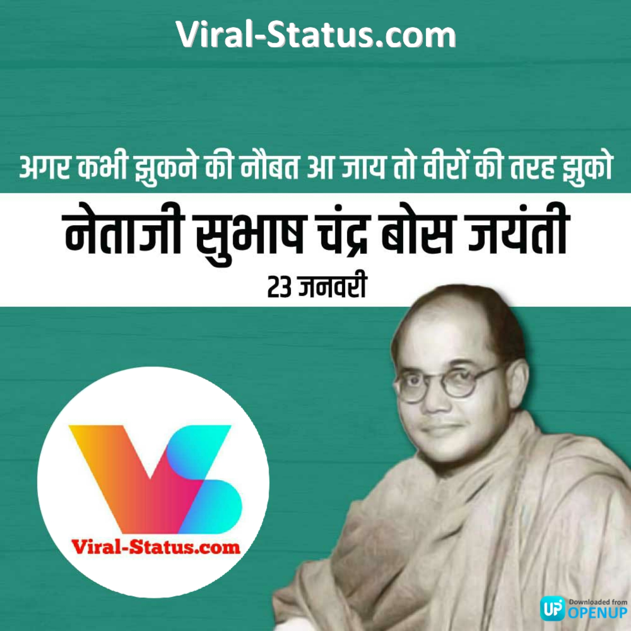 inspirational quotes by subhash chandra bose