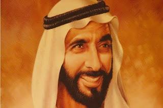 صفات الشيخ زايد