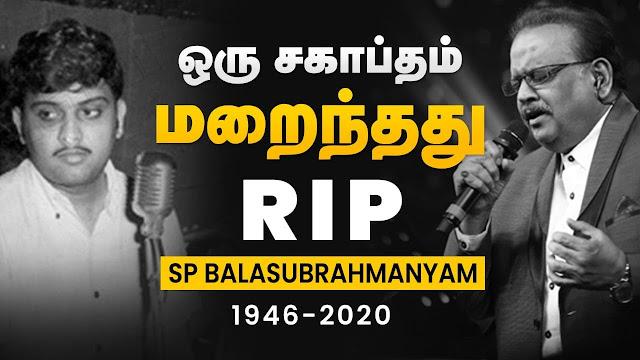SPB,RIP SPB, Balasubramaniam,SPbalu