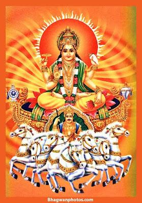 Surya Dev Image
