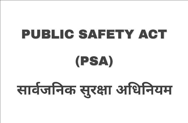पब्लिक सेफ्टी एक्ट (PSA)