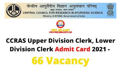 Sarkari Exam: CCRAS Upper Division Clerk, Lower Division Clerk Admit Card 2021 - 66 Vacancy