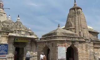 Ram Temple Ayodhya Ceremony on 5th August 2020