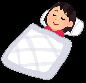 いろいろな寝ている人のイラスト(女性)