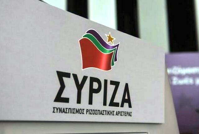 ΣΥΡΙΖΑ: Υποχρεωτική και όχι προαιρετική η μείωση βουλευτικών μισθών αλλά και των αποδοχών όλων των κρατικών αξιωματούχων