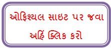 Pradhan Mantri Awas Yojan
