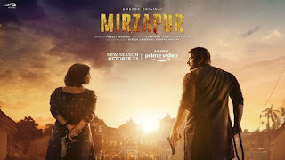 SAB HO JAANE DE (सब हो जाने दे Lyrics in Hindi) - Mirzapur