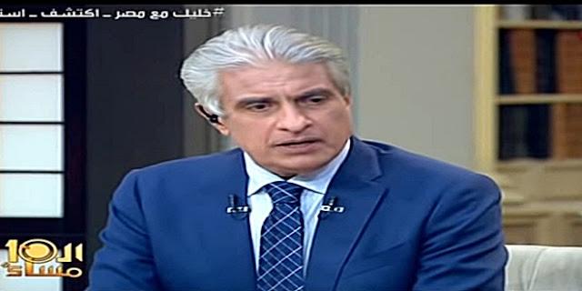 برنامج العاشرة مساء 4/8/2018 حلقة وائل الإبراشى 4/8 السبت
