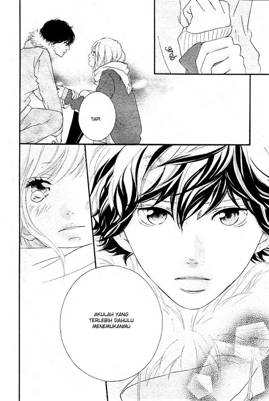 Ao Haru Ride Chapter 41-24