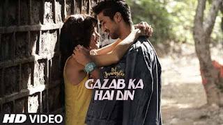 गज़ब का है दिन Gazab Ka Hai Din Lyrics In Hindi