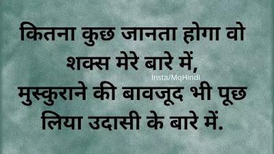 muskurahat quotes in hindi
