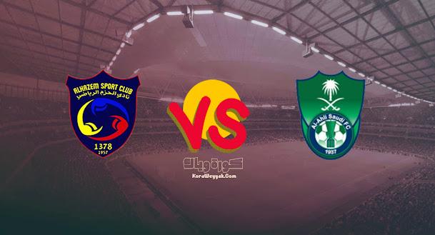 نتيجة مباراة الحزم والأهلي السعودي بتاريخ 19-08-2021 في الدوري السعودي
