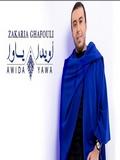 Zakaria Ghafouli 2020 Awida Yawa