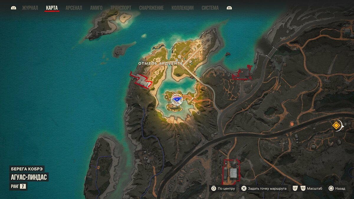 Walkthrough Far Cry 6. How to complete all tasks