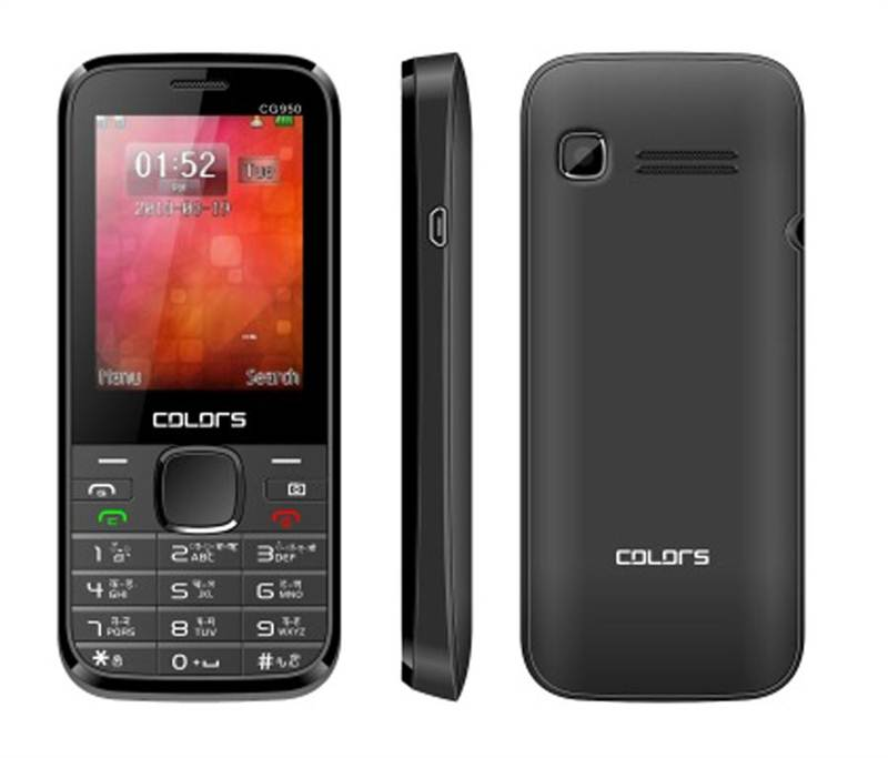 Colors CG950 Flash File & Tool Download Free  - Gsm-Solution Com