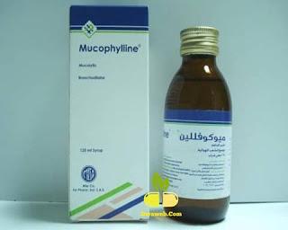 mucophylline