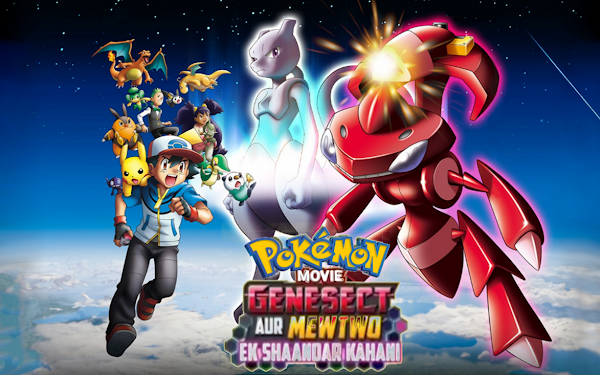 Pokémon: Genesect and the Legend Awakened Full Movie In Tamil