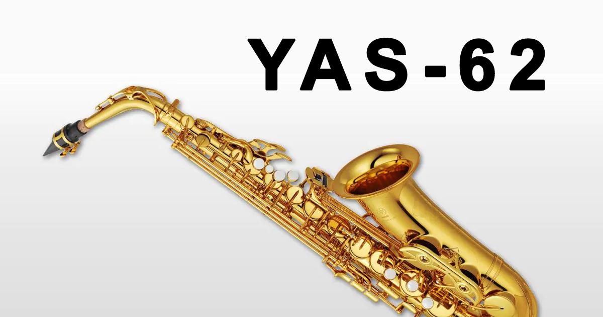 Kèn YAMAHA Saxophone Alto YAS 62
