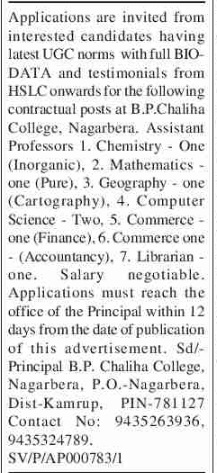 B.P. Chaliha College, Nagarbera, Kamrup Recruitment for the post of Librarian