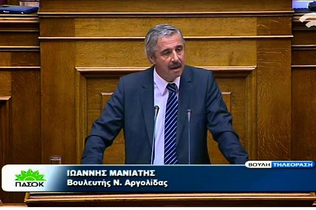 Γ. Μανιάτης: Η Ολυμπία οδός δεν σας ανήκει κ. Τσίπρα