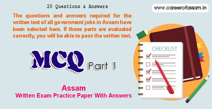 Assam Written Exam Practice Paper With Answers Part 1