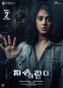 Tamil movie Nishabdham (Silence) 2020 wiki, full star cast, Release date, Actor, actress, Song name, photo, poster, trailer, wallpaper