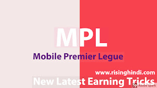 mpl new earning tricks