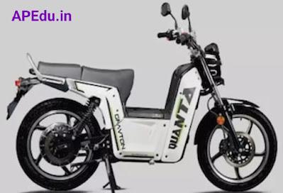 EV Electric Bike