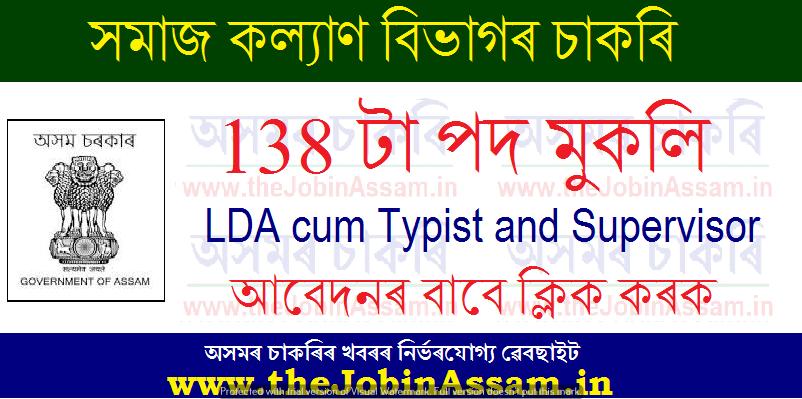Social Welfare Department Assam Recruitment 2021: