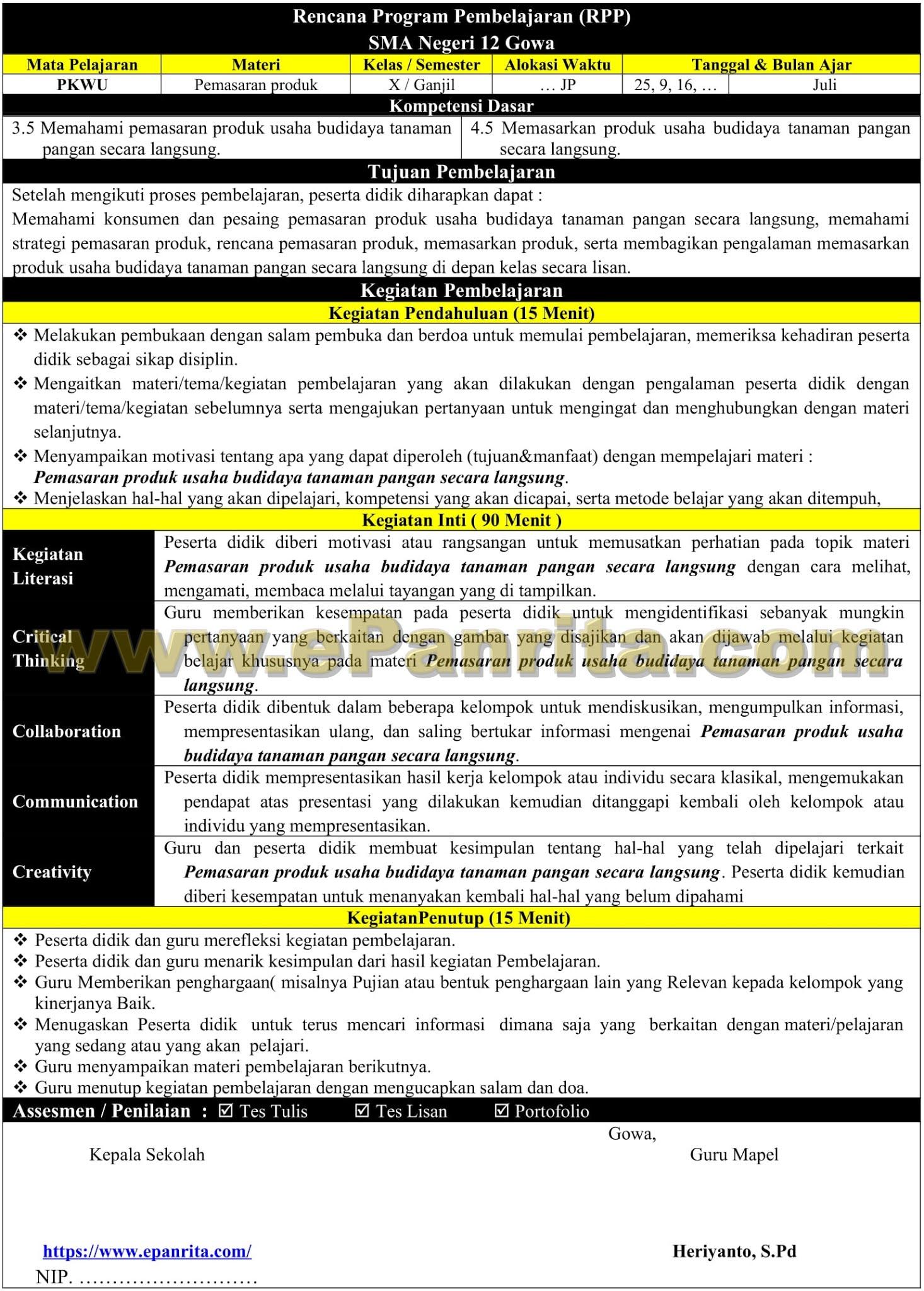 RPP 1 Halaman Prakarya Aspek Budidaya (Pemasaran produk usaha budidaya tanaman pangan secara langsung)