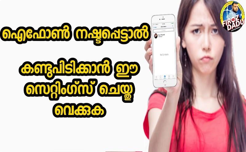 Find My Phone iOS App
