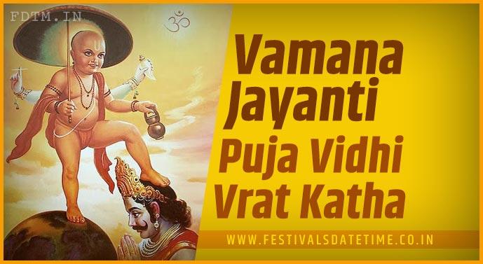 Vamana Jayanti Puja Vidhi and Vamana Jayanti Vrat katha