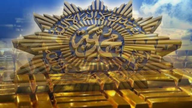 Sedang Kaji Bikin Bank Syariah, Ini Daftar Kekayaan Muhammadiyah