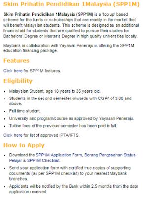 Permohonan Skim Prihatin Pendidikan 1Malaysia (SPP1M) untuk pelajar malaysia yang memerlukannya