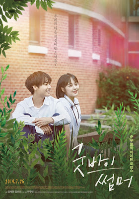 Sinopsis Goodbye Summer (2019) Film Korea Romantis Bikin Baper