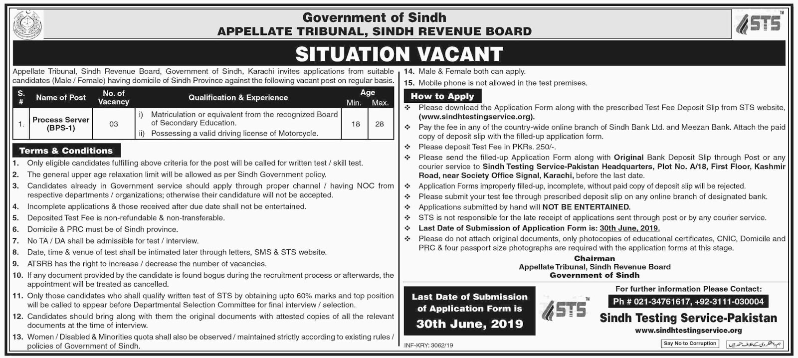Appellate Tribunal Sindh Revenue Board Process Server Jobs June 2019