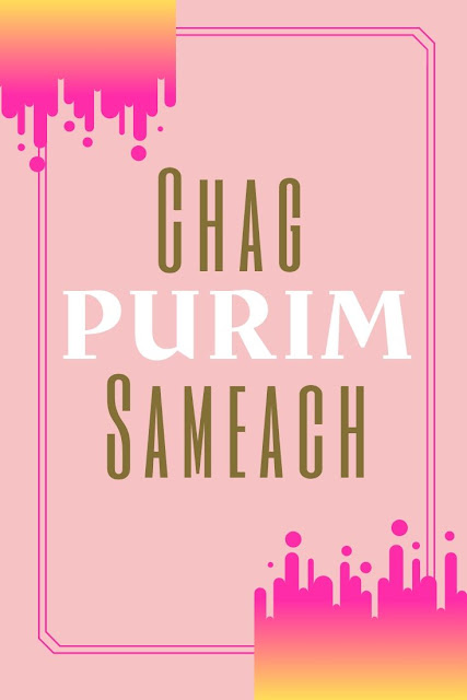 Happy Purim Festival | Chag Purim Sameach | 10 Modern Greeting Cards