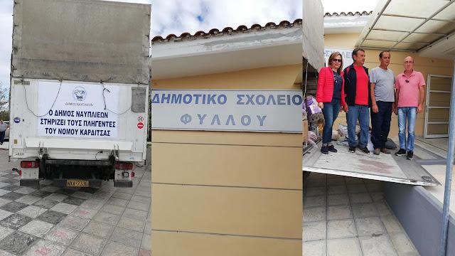 Έφτασε στην Καρδίτσα το φορτηγό με τη βοήθεια προς τους πλημμυροπαθείς από το Ναύπλιο