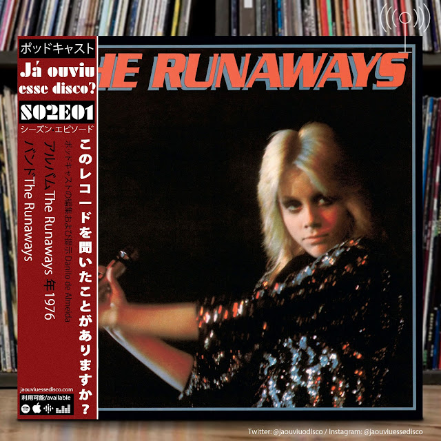 S02E01 The Runaways (1976)