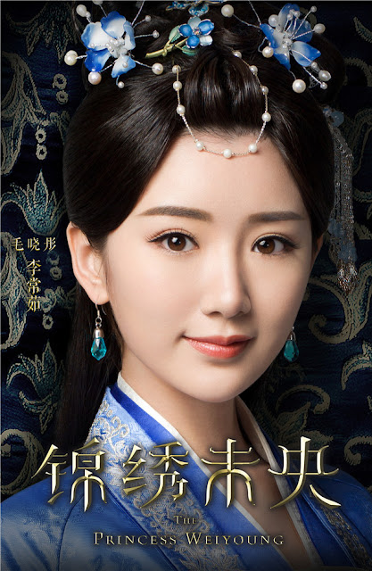 Mao Xiao Tong in Princess Weiyoung