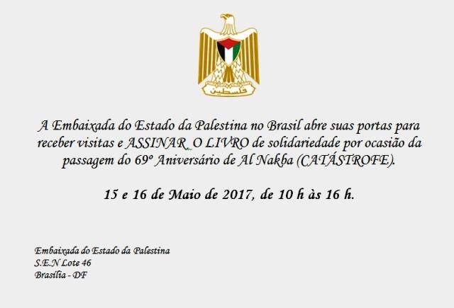 Embaixada do Estado da Palestina no Brasil convida