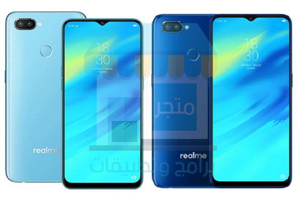 صور هاتف Oppo Realme 2 Pro
